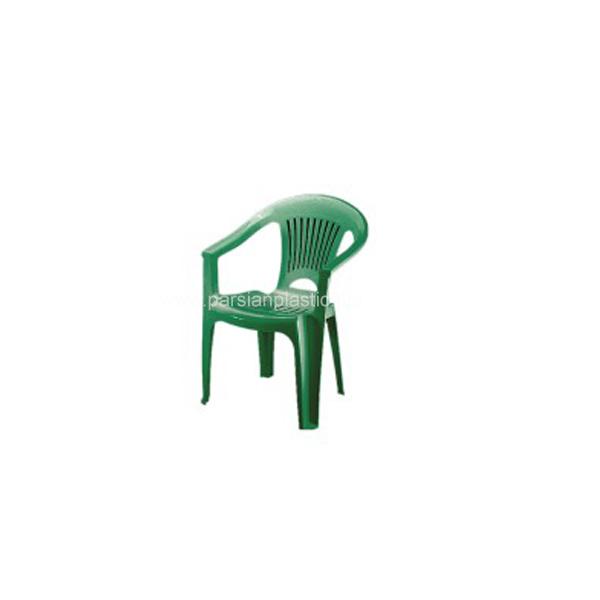 صندلی دسته دار سبز ناصر پلاستیک