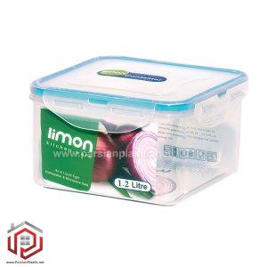 ظرف فریزری مربع 1/2 لیتری لیمون