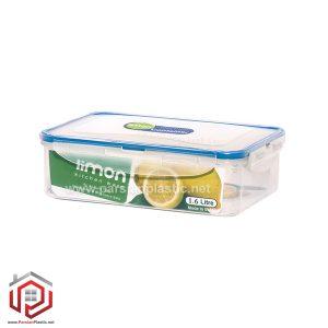 ظرف فریزری مستطیل 1/6 لیتر لیمون