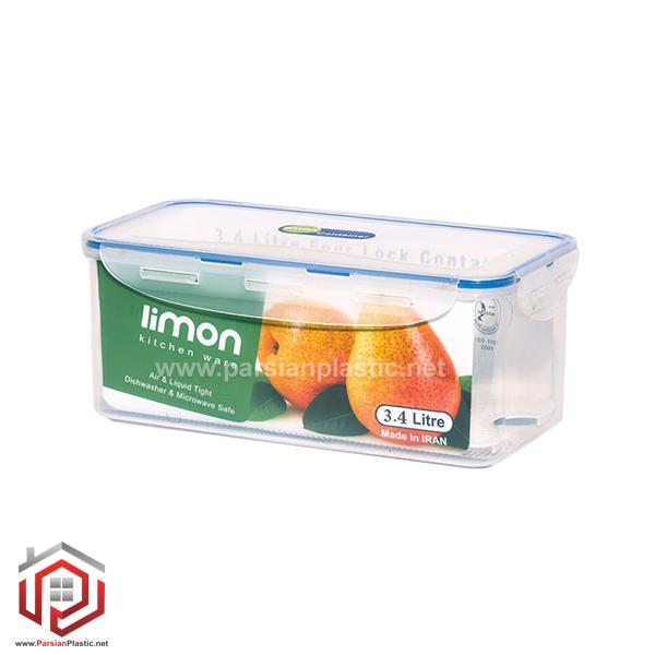 ظرف فریزری مستطیل 3/4 لیتری لیمون
