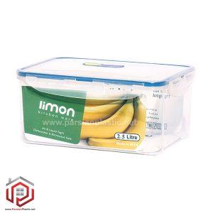 ظرف فریزری مستطیل 2/5 لیتری لیمون