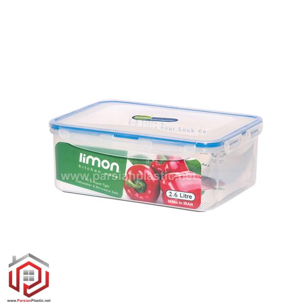 ظرف فریزری مستطیل2/6 لیتر لیمون
