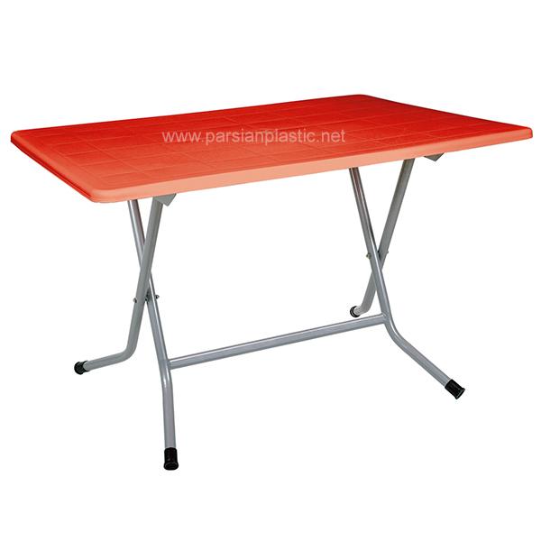 میز مستطیل تاشو پایه فلزی ناصر پلاستیک
